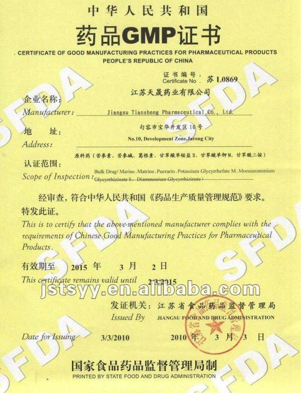 cosmetic ingredient Dipotassium Glycyrrhizate