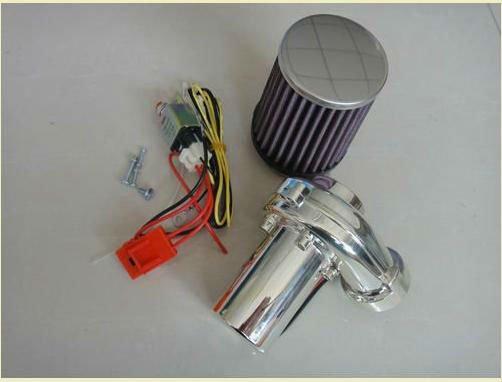 30 w lectrique turbo chargeur pour moto prises d 39 air id de produit 628746886. Black Bedroom Furniture Sets. Home Design Ideas