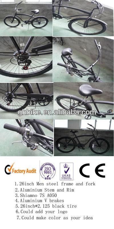 7S men beahc cruiser bike.jpg
