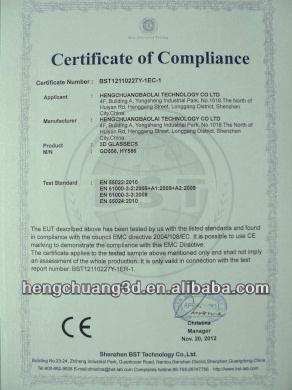 1388123420516_hz-product-service3_1046.jpg