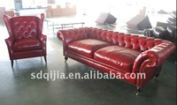 Диван Qijia Furniture  CB328