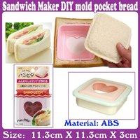 Сэндвич-тостеры