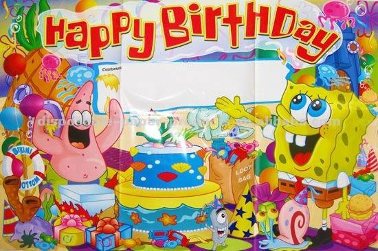 Поздравления с днем рождения от губки боба 18