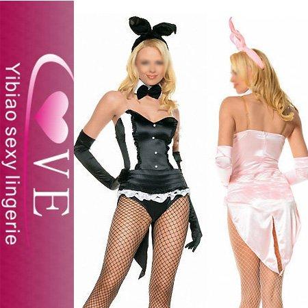 эротичные костюмы в екатеринбурге-эа1