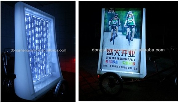 high quality China three wheel Advertising Tricycle
