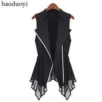 Женский жилет chiffon vest with contrast zipper patchwork for china post air mail