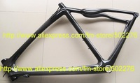 Рама для велосипеда New Full Carbon Fiber Road Bike Bicycle Frame 56cm