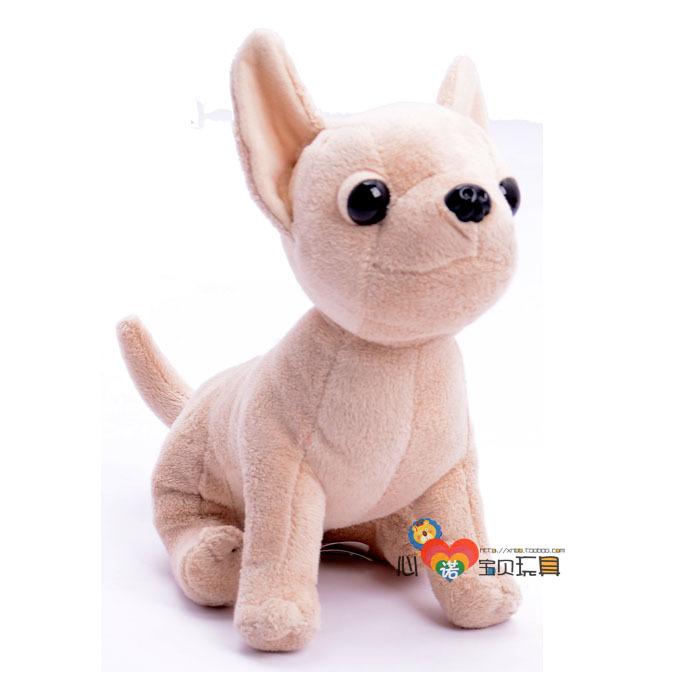 Собака чучела игрушка