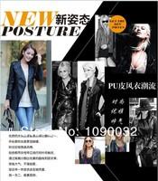 Мода корейских женщин большой размер мотоцикла Кожаные куртка ветер Пальто женские из натуральной кожи тонкий облегающий жакет пальто м-xxxl