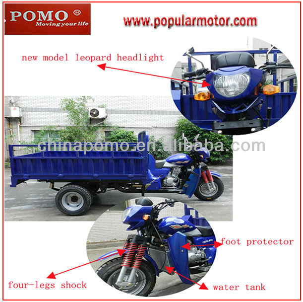 2013 Chinese Motorized Gasoline Hot Sale Cheap Cargo Four Wheel Hydraulic Tricycle