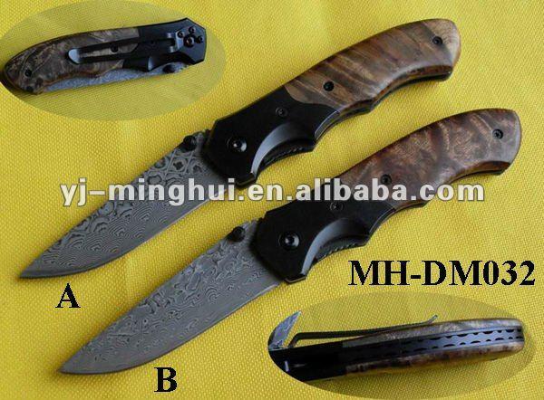 MH-DM032.jpg