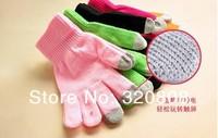 Мужские перчатки Fashion e life  GM02