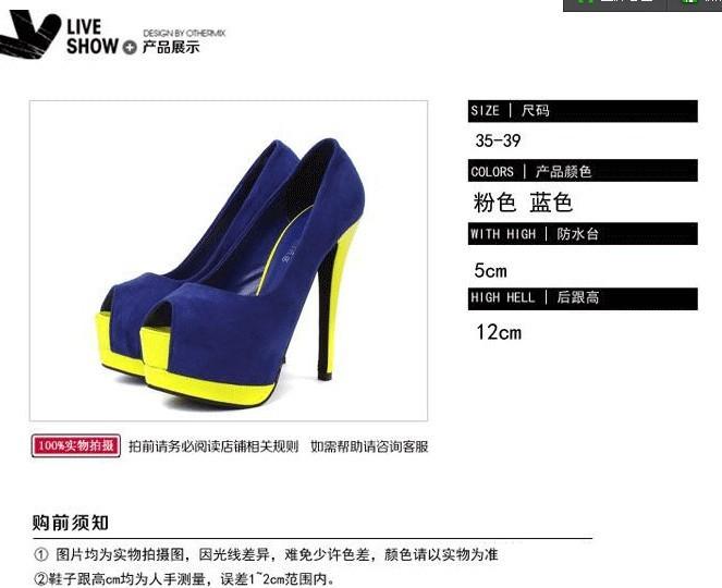 Туфли на высоком каблуке TMT !