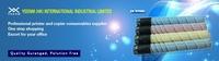 Потребительская электроника YNM HP 1000/1010/1012/1015/1020/1018/3030/1022/3020/1200/1300/3052/3050/3055/M1005/3300/3380/3330 rm1/0649/fm3