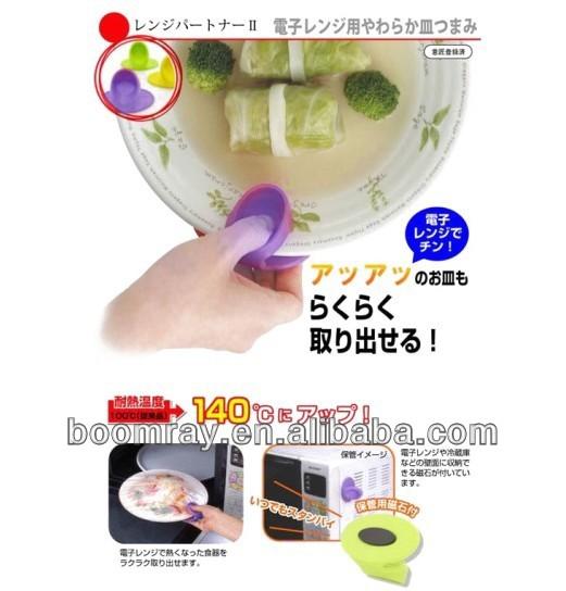 Creative kitchen cheap wireless accessories