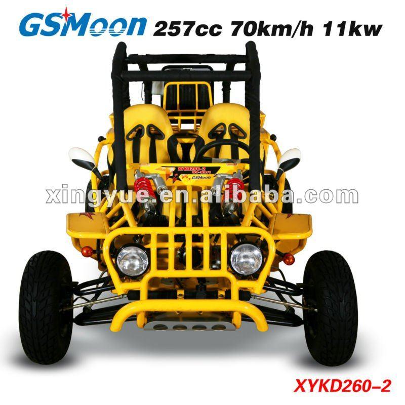 XYKD260-2 3320