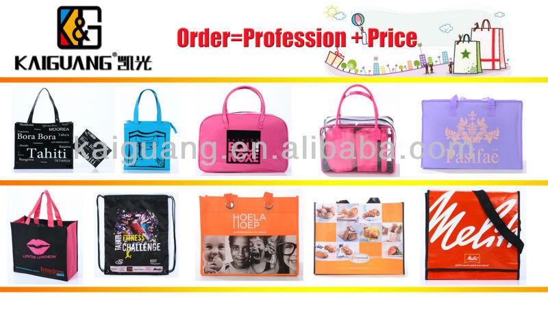 2014 popular colorful non woven shopping bag