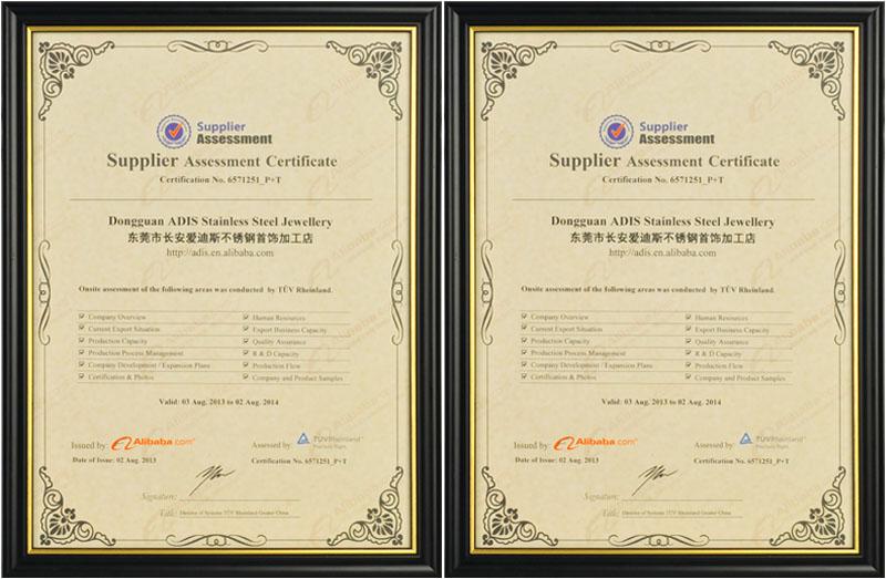 Certification show.jpg