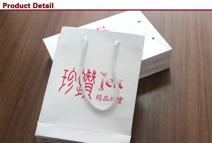 wine paper gift bag