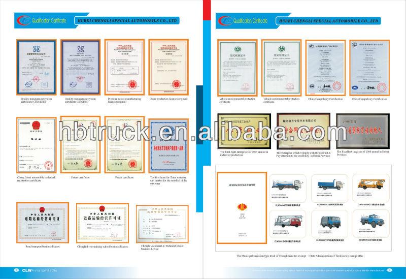English Catalog -03.jpg