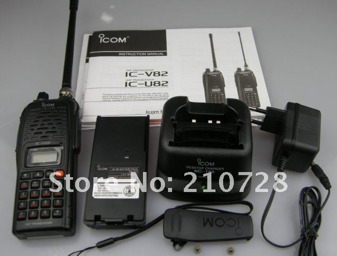 ic-v82 walkie talkie talk.jpg