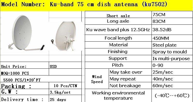 Eurostar strong dish ku45cm KU60cm ku75cm ku90cm ku1.2m ku1.5m offset dish antenna