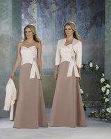 Вечерние платья HS h0414