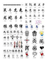 Товары для макияжа No brand 11 ph/sb011 PH-SB011