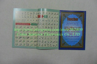 Проигрыватель для Корана Santown Tajweed numerique coran 4GB Smaller book