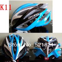 Велосипедный шлем G1r0 \ atmos