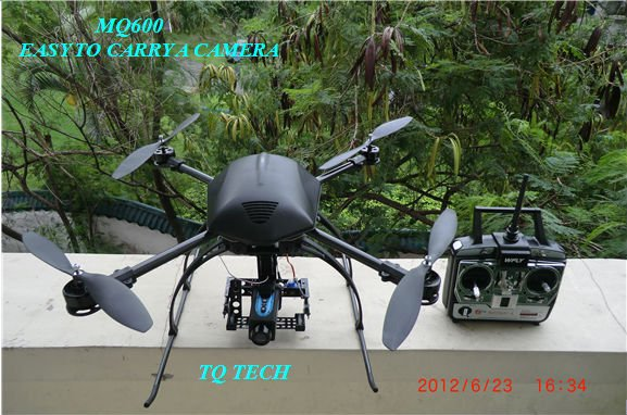 UFO copter MQ600 for Film and Video MQ600 machine RC craft