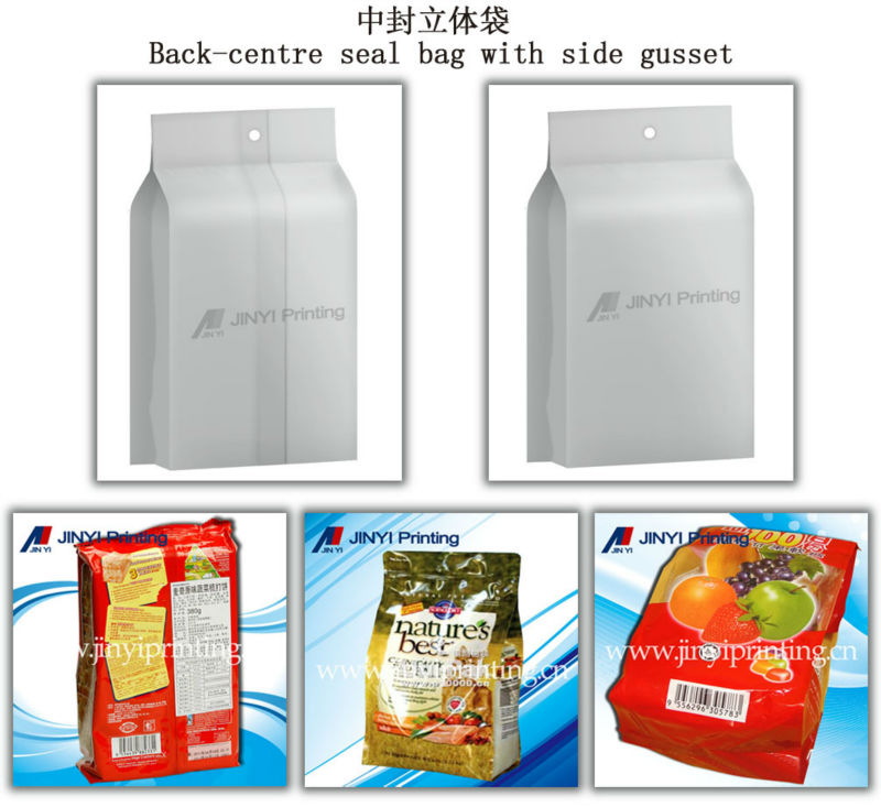 Hot laminated printed plastic film for puffed food packaging on roll