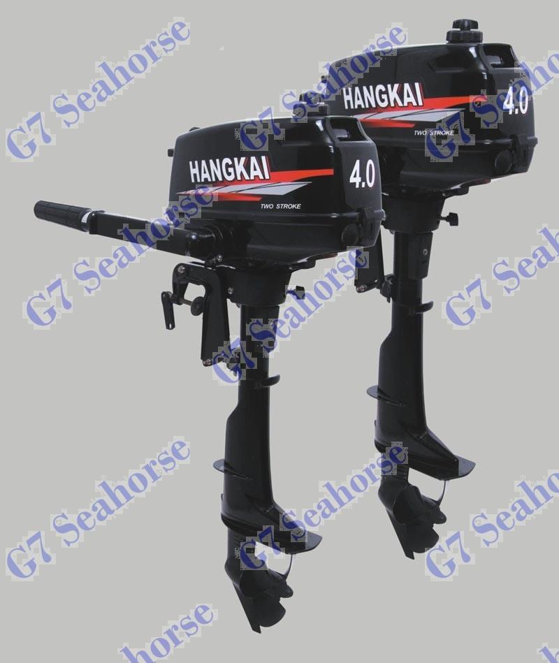 лодочный мотор ханкай с ценами