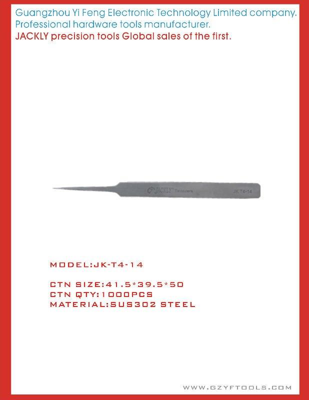 JK-T4-14,precision tweezers,CE Certification.