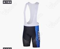 FDX синий нагрудник Велоспорт шорты Мужские командные виды спорта оборудование, комбинезоны с нагрудниками шорты