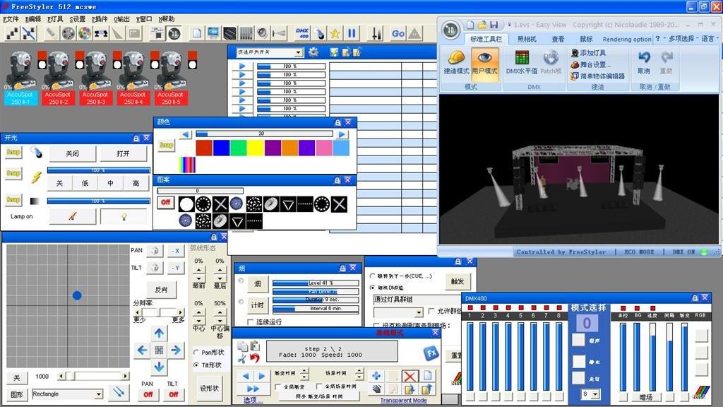 freestyler dmx скачать программу для пк