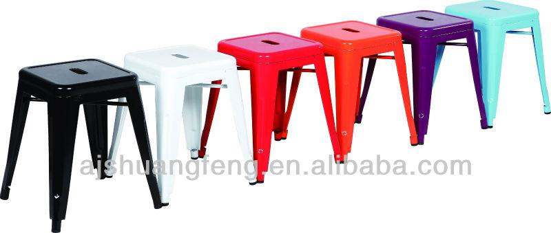 short metal stool 1