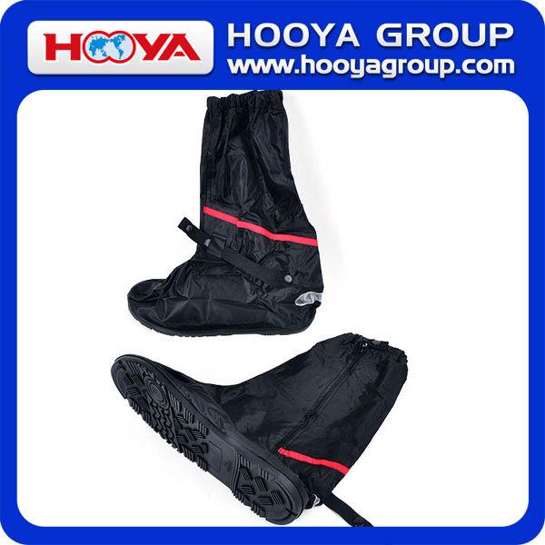 rain shoe coverUB4888.jpg