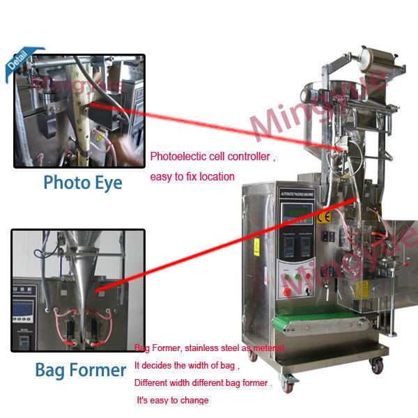 Plastic film Water Packaging Machine MY-60Y