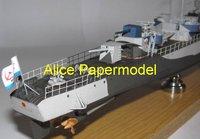 Алиса papermodel] длиной 70 см 1: 150 Россия destoryer броненосец корабль армии модели
