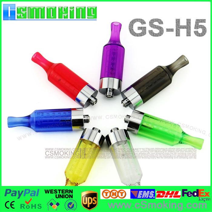 GS H5