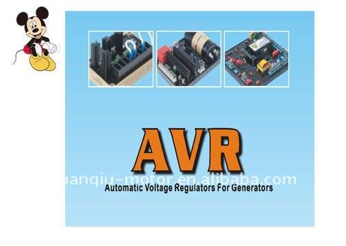 BRUSHLESS GENERATOR AVR SX440