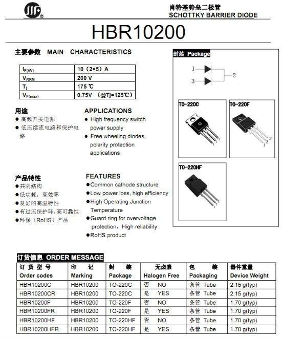 HBR10200 1.jpg
