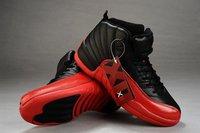 Обувь для баскетбола  q4