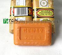 wholesale Bee flower,sandalwood soap,bath soap125g/pcs Old China Shanghai brand