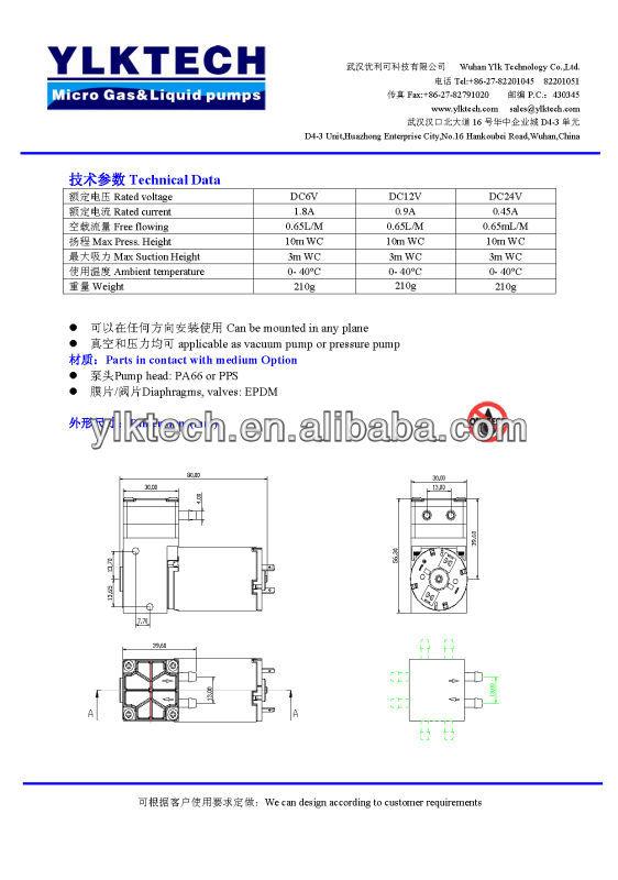 DL600DC__2.jpg