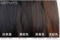 Волосы для наращивания Lovely inclined bang wig pieces Wigs