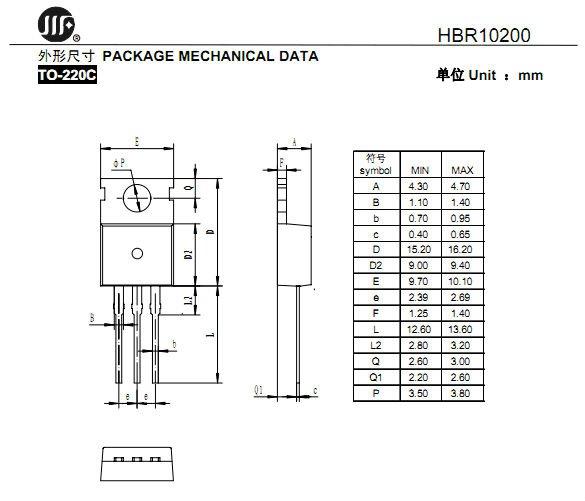 HBR10200 4.jpg