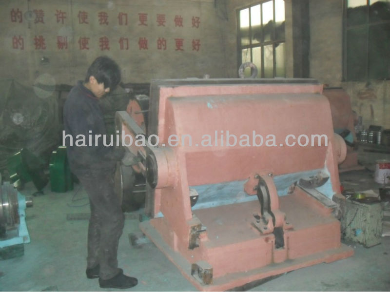 HRB-ML1500/1400/1300 semi-auto die cutting machine manufacture price