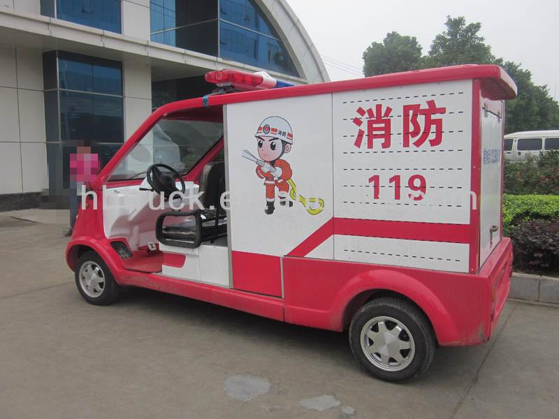 mini fire truck5.jpg